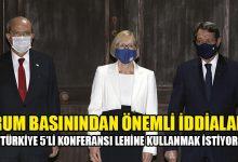 Photo of 'AB'den yaptırım kararı çıkarsa Türkiye işbirliği yapmayacak' iddiası